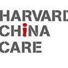 Harvard China Care