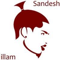 Sandesh illam