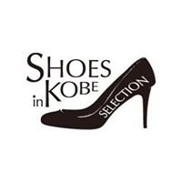 Kobe shoes selection
