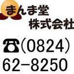 まんま堂株式会社