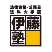 伊藤塾 名古屋校