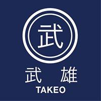 自治体特選ストア 武雄 - Takeo-...