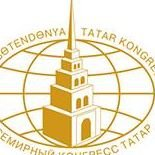 World congress of the Tatars