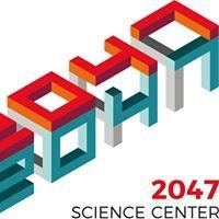 2047 Science Center/Framtidsmuseet