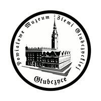 Powiatowe Muzeum Ziemi Głubczyckiej
