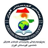 Kurdistan High School