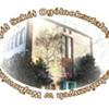 Zespół Szkół Ogólnokształcących i Technicznych w Wojkowicach