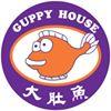 Guppy Tea House Cerritos