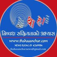 Thaha Sanchar Network