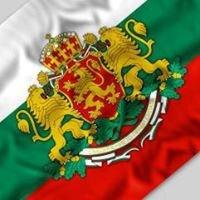 Посолство на България в Ирландия/ Bulgarian Embassy in Ireland