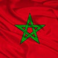 Ministère de la Jeunesse et des Sports Marocain