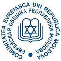 Jewish Community of the Republic of Moldova