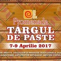 Festivalul Mestesugarilor, Produselor si Obiceiurilor Traditionale