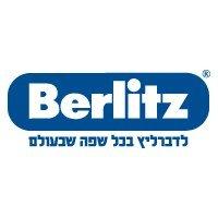 ברליץ   Berlitz  בית ספר לשפות