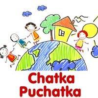 Chatka Puchatka - Przedszkole Publiczne w Swarzędzu