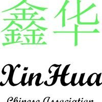 Xin Hua Chinese Association