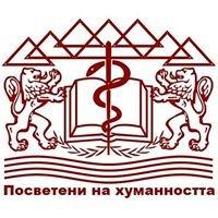 Медицински Университет, град Пловдив (Официална Страница)