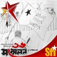 SFI WB - Students' Federation of India, West Bengal