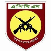 Armed Police Battalion - APBn