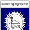 Bangladesh Rural Electrification Board-BREB