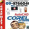 Graphics Academy Abuja thumb
