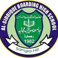 Al Siddiq boarding school / collegeالصدیق بوڑڈنگ سکول /کالج