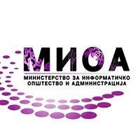 Министерство за информатичко општество и администрација