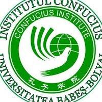 Confucius Institute at UBB