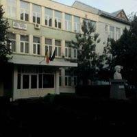 Şcoala Gimnazială Nicolae Titulescu