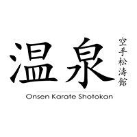 Onsen Karate Shotokan