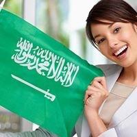 Saudi Compounds