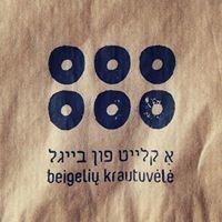 Bagel Shop - Beigelių krautuvėlė - א קלייט פון בייגל