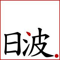 Koło Naukowe Sekcji Japońskiej ILS Nippo