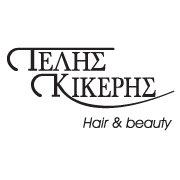 Τέλης Κίκερης - Telis Kikeris Hair & Beauty - Νέα Σμύρνη