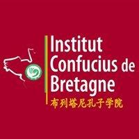 Institut Confucius de Bretagne