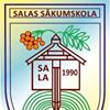 Babītes novada pašvaldības Salas sākumskola