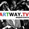 """""""Интернет-телеканал видеогазета ARTWAY.TV"""""""
