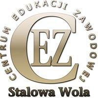 Centrum Edukacji Zawodowej
