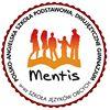 Mentis Polsko-Angielska Szkoła Podstawowa, Dwujęzyczne Gimnazjum