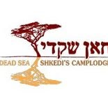Shkedi's Camplodge (חאן שקדי)