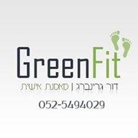 GreenFit -דור גרינברג•מאמנת כושר