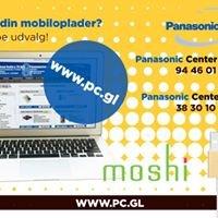Panasonic Center Nuuk