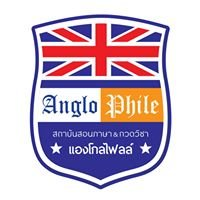 Anglo-Phile Language & Learning Center