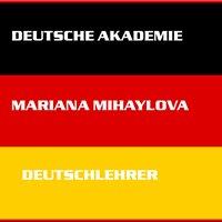 Deutsche Akademie - Немска Академия