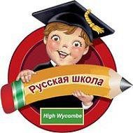 Russian School High Wycombe