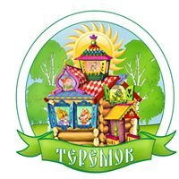 Teremok - Children's Center for Language and Culture Development