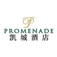 Promenade Hotels & Resort