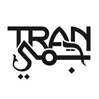 Tranjami for Translation Services