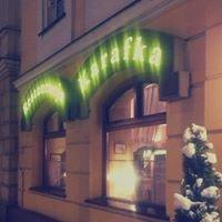 Restauracja Karafka