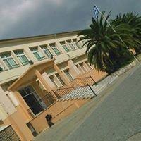 1ο Γυμνάσιο Ν. Μουδανιών